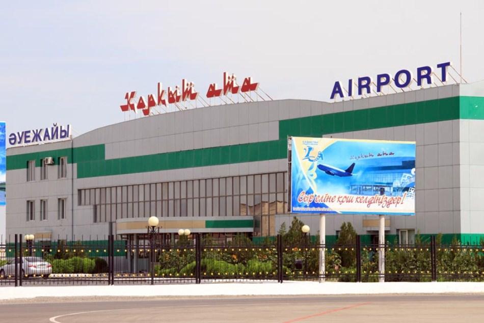 билеты lan chile на самолет москва - лима
